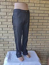 Джинсы мужские коттоновые стрейчевые, большой размер LONGLI, Турция, фото 3