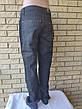 Джинсы мужские коттоновые стрейчевые, большой размер LONGLI, Турция, фото 4