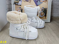 Зимние мунбутсы луноходы Moon boots белые высокие Калифорния, фото 1