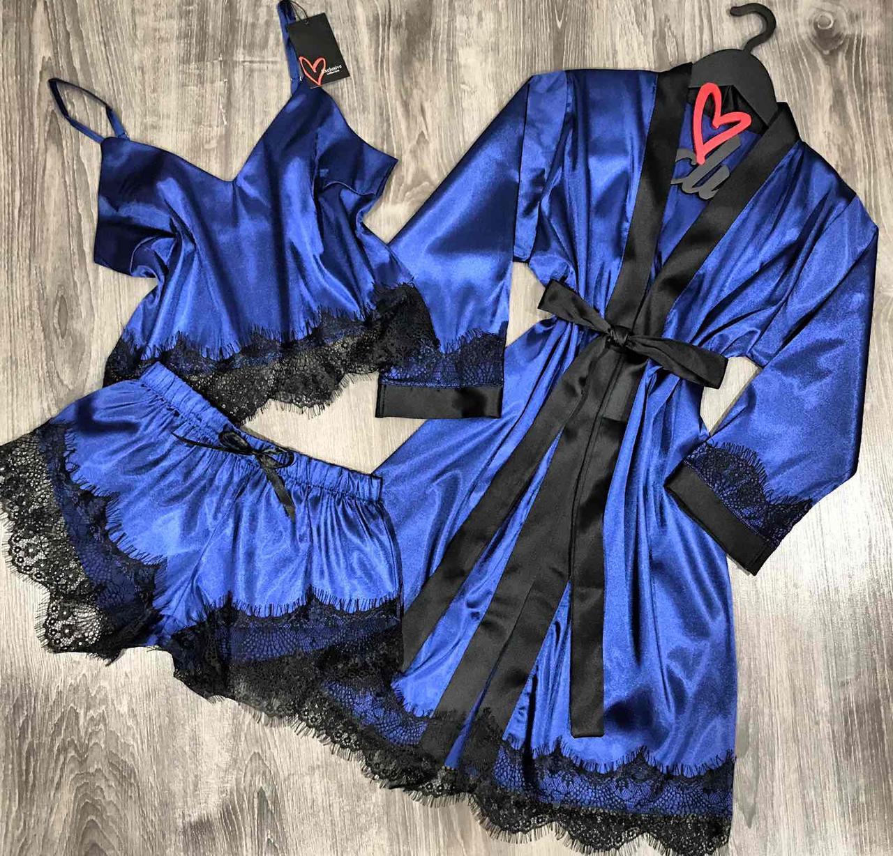 Синий шелковый комплект халат и пижама с кружевом.