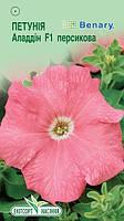 Семена цветов Петуния Алладин F1 10 шт, Елітсортнасіння