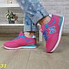 Кроссовки розовые Balance