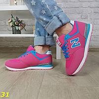 Кроссовки розовые Balance, фото 1