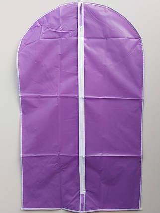 Чехол для хранения одежды плащевка фиолетового цвета. Размер 60х160 cм, фото 2