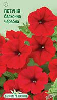 Семена Петуния Балконная красная 0,05 г, Елітсортнасіння