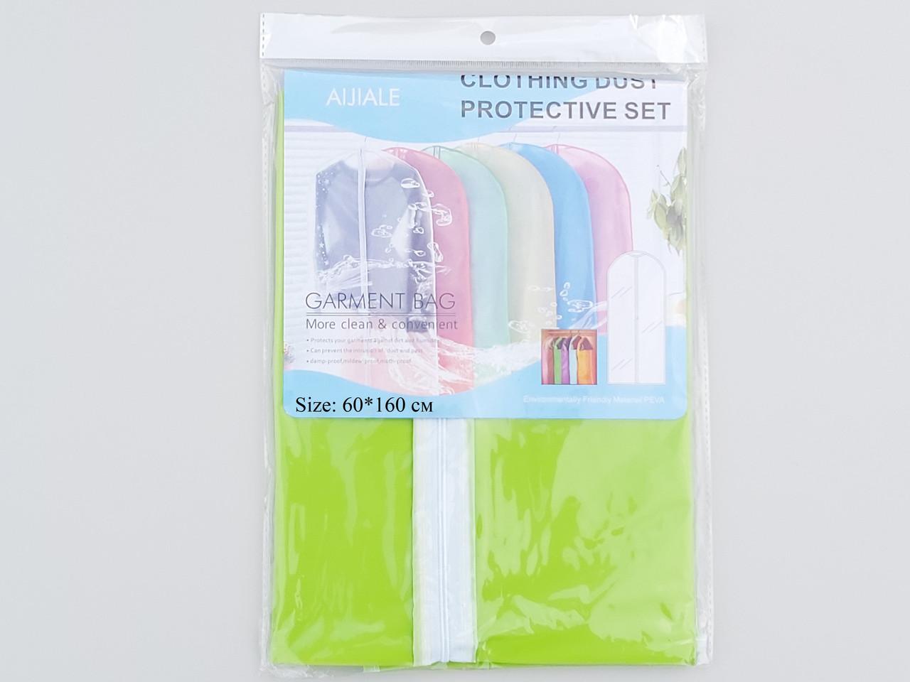 Чехол для хранения одежды плащевка салатового цвета. Размер 60х160 cм