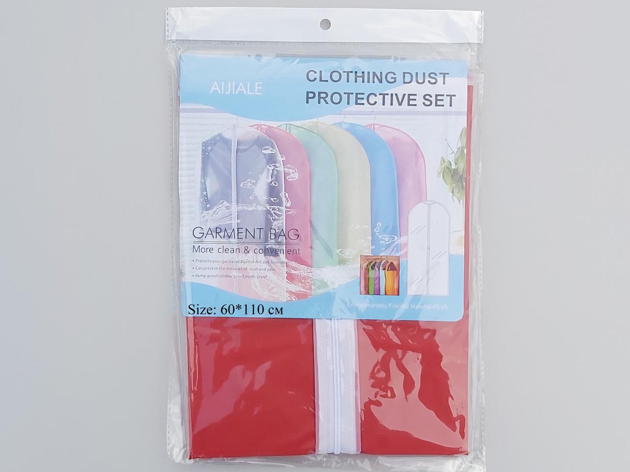 Чехол для хранения одежды плащевка красного цвета. Размер 60х160 cм