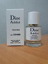 Мини-парфюм женский диор аддикт тестер 30 мл(реплика)