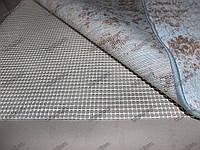 Антискользящая подложка под ковер Non-Slip 120х180см.