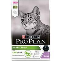 Сухой корм для котов Pro Plan ( Про План) Sterilised с индейкой 10 кг