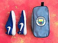 Сумка Спортивная для обуви FC Manchester Сity Голубая