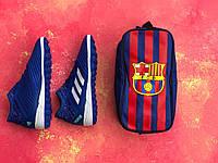 Сумка Спортивная для обуви FC Вarcelona Синяя