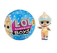 Кукла лол мальчики оригинал 2-я серия L. O. L. Surprise Boys Series 2