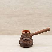 Турка глиняна для кави 0,45 л різьблений візерунок