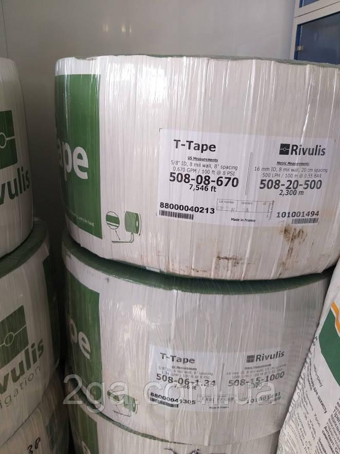 Капельная лента T-Tape 508-20-500 (2300m)