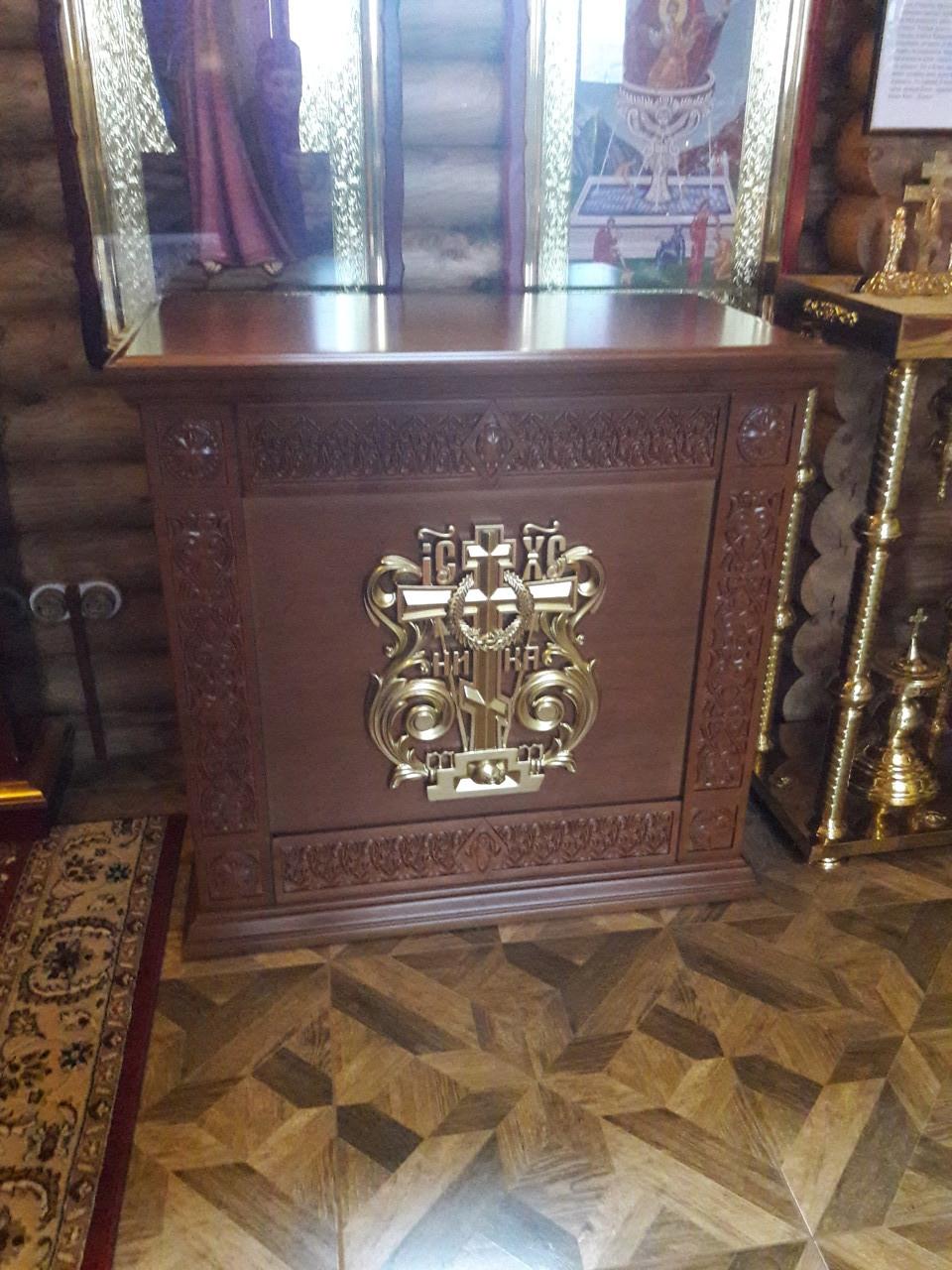 Панахидний стіл