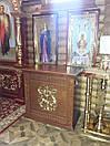Панахидний стіл, фото 2