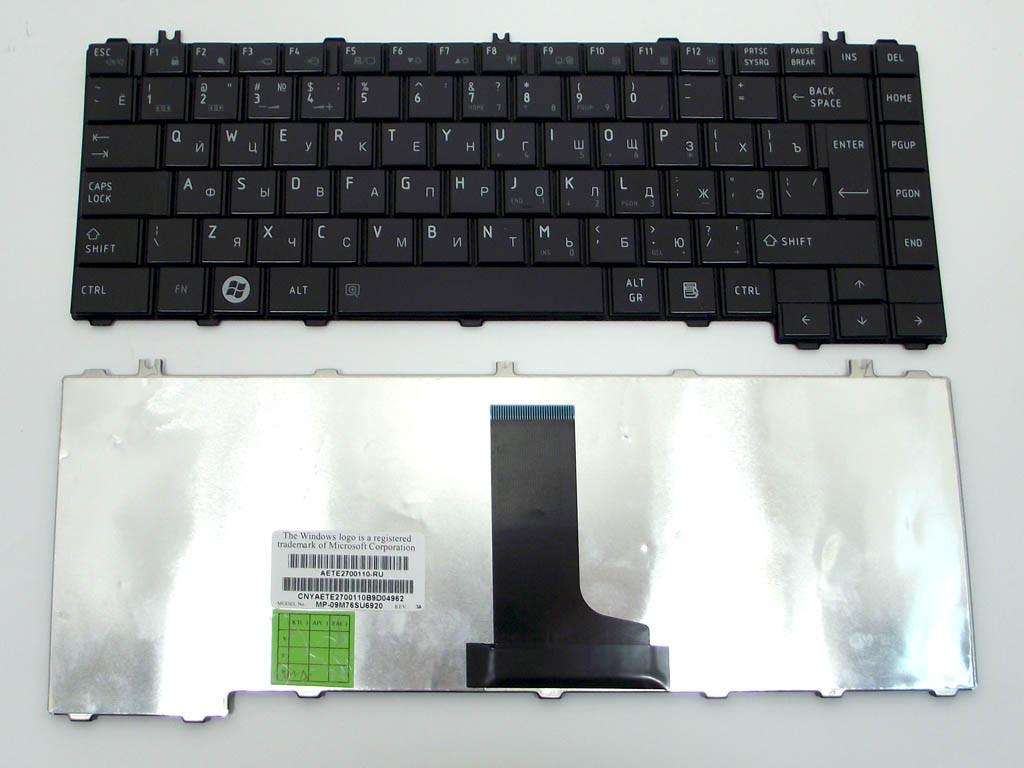 Клавиатура для ноутбука Toshiba Satellite C600, C600D, L600, L630, L640, C640, C645, L735, L735D глянцевая