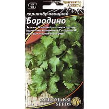 "Семена кориандра ""Бородино"" (2 г) от Agromaksi seeds"