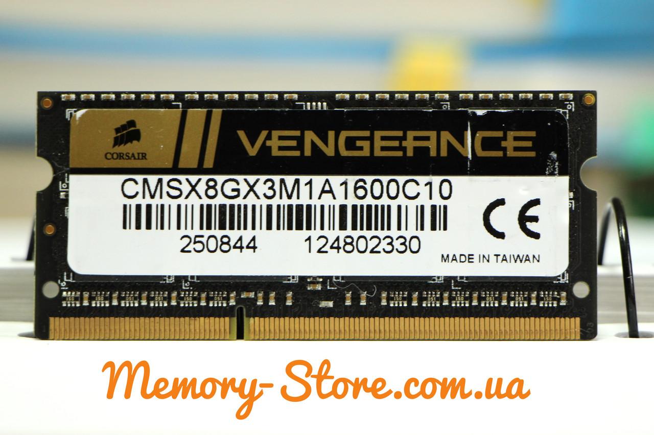Оперативна пам'ять для ноутбука Corsair Vengeance DDR3 8GB PC3L-12800S 1.35 V SODIMM (б/у)