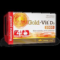 Витамины Olimp Labs - Gold-Vit D3 2000 (120 таблеток)