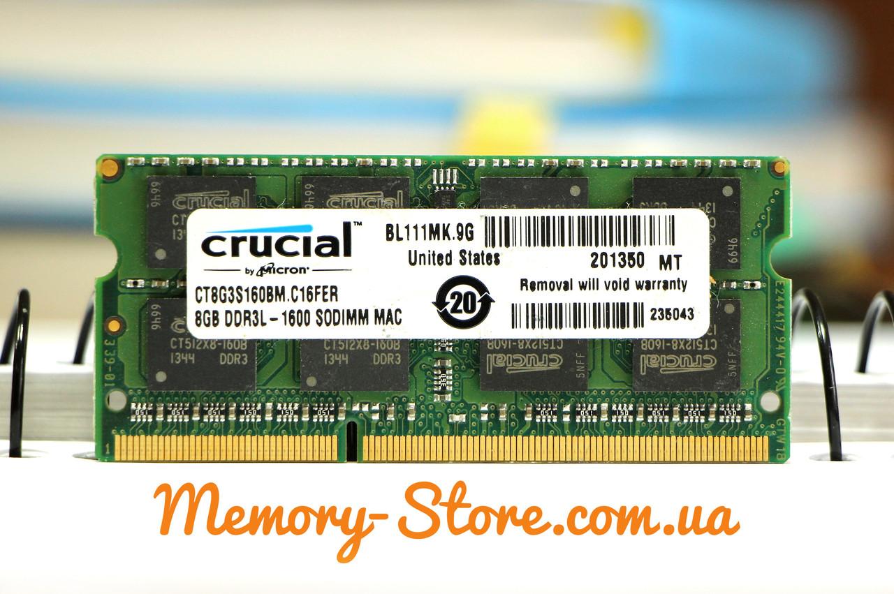 Оперативная память для ноутбука Crucial DDR3 8GB PC3L-12800S 1.35V SODIMM (б/у)