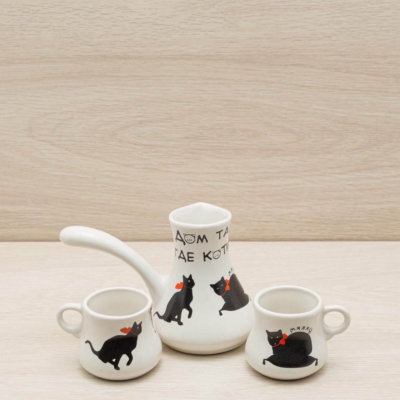 Кофейный набор турка 0,2 л и 2 чашки 0,1 л белый коты