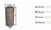 Фильтр воздушный системы питания двигателя ch1110 sf