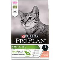 Сухой корм для котов Pro Plan ( Про План) Sterilised с лососем 1,5 кг