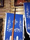 Держак для хоругви 3м. з поперечником, фото 4