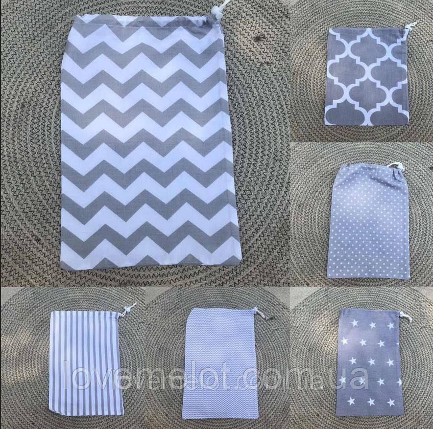 Тканевый мешок для покупок, вещей и продуктов, екоторбинка, мешочек многоразовый для хранения 20*30см