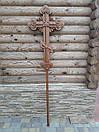 Хрест різьблений запрестольний, виносний, фото 2