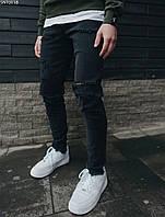 Мужские джинсы Staff - Grion dark gray slim Art. SNT0118