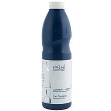 Шампунь для интенсивного очищения волос Estel De Luxe