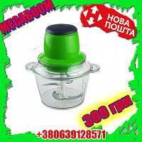 Электрический блендер для измельчитель с двухъярусным лезвием 1,8 л 250 Вт Молния зелёный