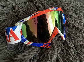 Сине-оранжевая Маска под шлем для сноуборда лыж вело мото, фото 2