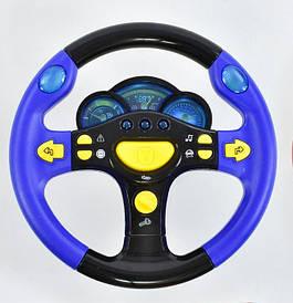 """Музыкальный руль Play Smart """"Я тоже рулю"""" диаметр 24,5см, цвет синий (7044)"""