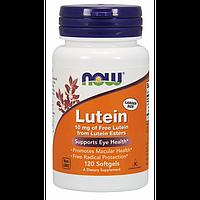 Здоровье глаз Now Foods - Lutein 10 мг (120 капсул)