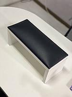 Подлокотник-подставка для маникюра на белых ножках Beauty Comfort