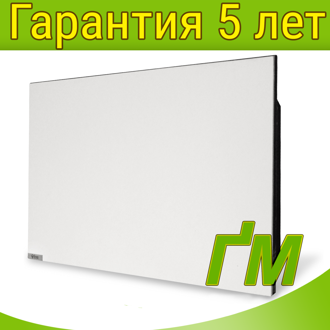 Электронагревательная панель Ceramic 250/220 Standart White