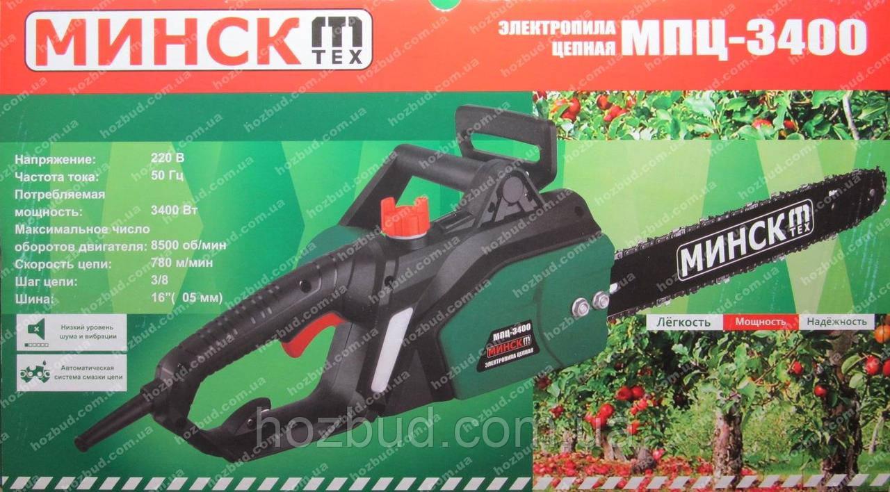 Электропила Минск МПЦ-3400 (2 цепи, 2 шины)