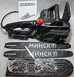 Электропила Минск МПЦ-3400 (2 цепи, 2 шины), фото 2