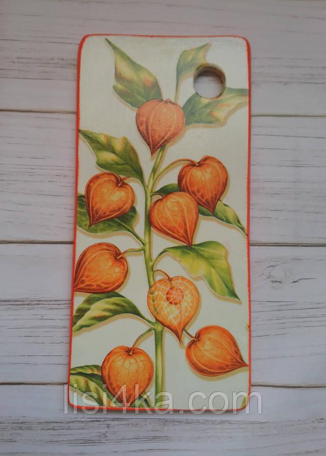 Деревянная разделочная доска для кухни в оранжевых тонах с растительным рисунком