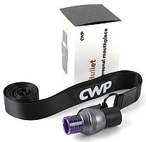Персональный мундштук CWP Bullet - сиреневый