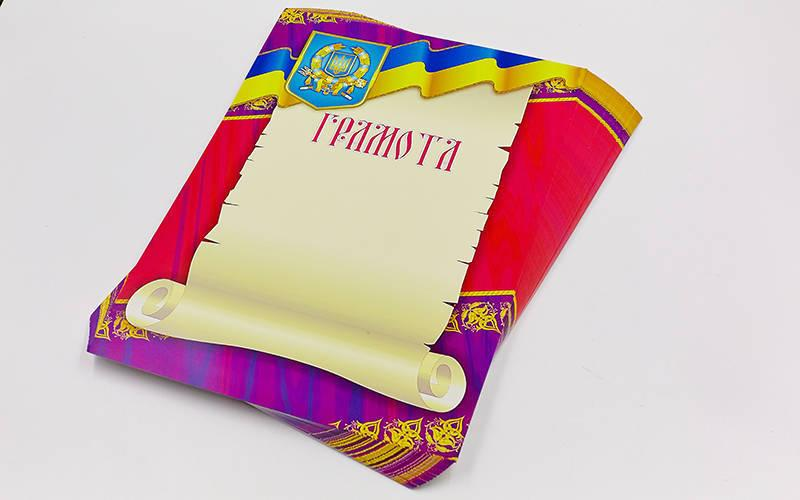 Грамота спортивная С-1801-3 (бумага, формат A4, р-р 21см х 29,5см, в уп.50шт, цена за 1шт)