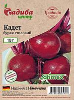 Семена свеклы Кадет, 10 г, СЦ Традиция, фото 1
