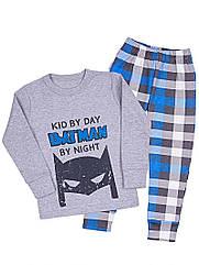 Пижама для мальчика рост 86-122
