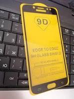Samsung J7 2017 \ J730 \ J7 Pro Клей вся поверхность Защитное стекло Черный 9D