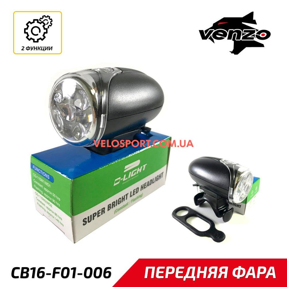 Фара передняя VENZO CB16-F01-006 LED черная