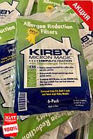 Мешки для пылесоса Kirby (Universal)